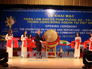 东盟共同体图片及纪录片展在宁顺省举行