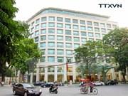 政府总理任命两名越南通讯社副社长