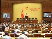 越南第十四届国会第四次会议公报(第二十号)