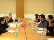 亚欧外长会议:越南政府副总理会见各国外长