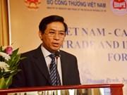 越柬建交50周年:2017年越柬贸易投资论坛在柬埔寨金边举行