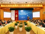 越韩科技研究院正式启用 满足越南对先进技术的需求