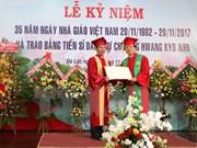 大叻大学向原韩国总理黃教安授予名誉博士学位