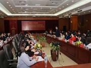 越南高平省与中国广西壮族自治区促进合作