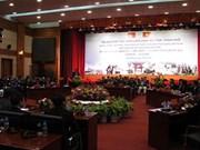 第八次越中五省市经济走廊合作会议在海防市开幕