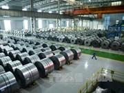 越南工贸部作出关于越南向美国出口的钢铁产品来源的反馈意见