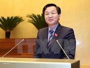 越南第十四届国会第十四次会议公报(第二十三号)