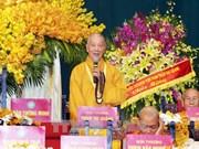 越南佛教协会第八届全国代表大会闭幕  释普惠长老再次当选越南佛教协会法主