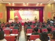 """题为""""党建中道德建设:理论与实践""""国家级科学研讨会在河内召开"""