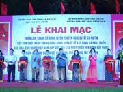 越南文化和人文建设海报展开展