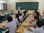 越南海洋岛屿:坚江省吏山岛乡的教育——从无到有 从有到优