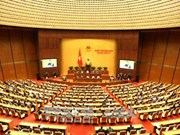 第十四届国会第四次会议圆满落幕