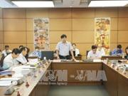 越南第十四届国会第四次会议:代表普遍认为急需颁布《网络安全法》