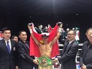 WBC亚洲职业拳击赛:越南武士陈文草夺冠