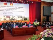 河内市人民议会副主席:河内市与云南省合作潜力巨大