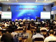 """""""绿色技术——绿色农业""""的论坛:为农民和企业搭建桥梁"""