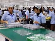 2017年广宁省新设企业2240户