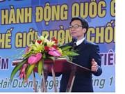 越南政府副总理武德儋 让艾滋病患者不再受歧视