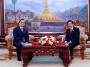 越南河内与老挝万象深化合作