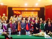 罗马尼亚国庆99周年友好见面会在河内举行