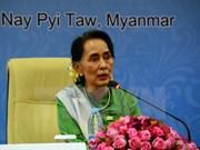 缅甸国家顾问将对中国进行访问并出席中国共产党与世界政党高层对话会