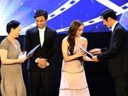 第20届越南电影节闭幕  4部最佳影片获金荷花奖