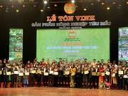 越南优特农产品表彰会在河内举行