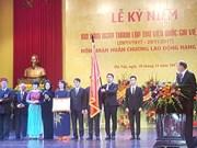 越南国家图书馆建馆100周年:一个世纪与民族同行