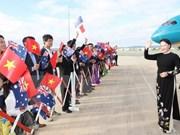 越南国会主席阮氏金银对澳大利亚进行正式访问