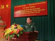 边境与边防部队知识竞赛正式启动