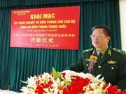 越南边防学院为中国公安边防举行业务培训班
