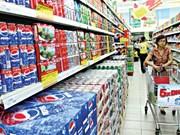 2017年11月份河内市居民消费价格指数出现下降趋势