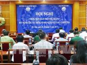 越柬建交50周年:加强越柬对外通讯报道工作