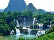 探索亚洲第一大跨国瀑布——板约瀑布