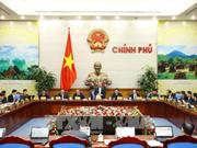 阮春福主持召开政府11月份例行会议