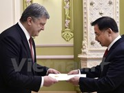 乌克兰总统:乌克兰将加强对越关系摆在优先地位