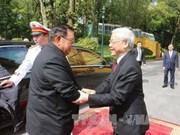 越南党和国家领导向老挝党和国家领导致贺电