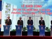 政府副总理王廷惠出席河静省社会住房项目动工仪式