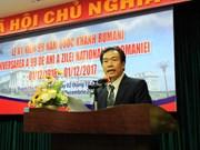 罗马尼亚国庆99周年纪念典礼在胡志明市举行