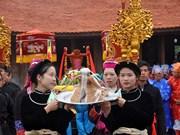 越南广宁省民族文化节即将举行