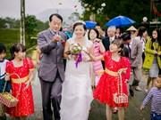 越南新娘之归宿