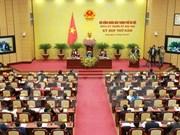 河内市第十五届人民议会第五次会议正式开幕