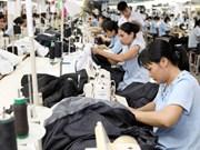 11月份越南工业生产指数同比增长17.2%