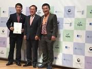 越南在2017年韩国首尔国际发明展获得金牌