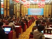 """""""越南当前文学艺术发展趋势""""研讨会在广宁省举行"""