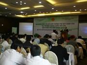 越中企业签订西瓜收购合同