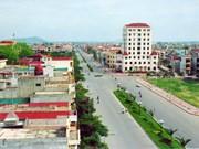北江省力争到2022年企业数量大1.4万家