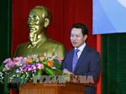 老挝外交部部长探访越南外交学院