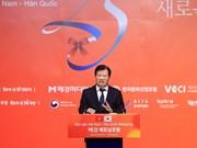 郑廷勇副总理:力争在2020年前将越韩双边贸易额提升为1000亿美元