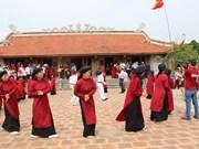 越南富寿春曲正式被列入联合国《人类非物质文化遗产代表作名录》
